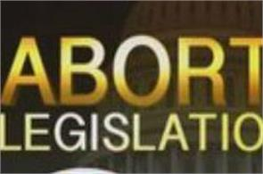house committee approves 20week abortion ban