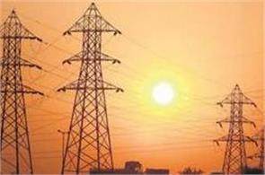 electricity subsidy will away from industrial units