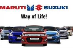 maruti sujuki sales 14 percent in november