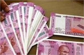 indian currency  note exchange