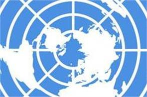 united nations demands to the isrrail