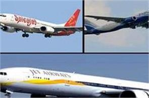 mamata flight dispute  6 piots suspending