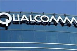 qualcomm alerts any mobile app is not secure in india