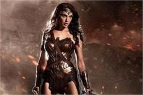 the united nations withdraw wonder woman campaign