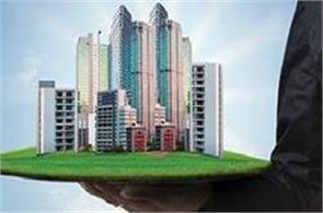 real estate developers  property