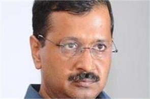 kejriwal says  firstly modi sells tea  then jio  now country