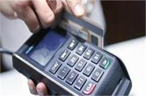 the committee of ministers recommends  continued digital payment discounts