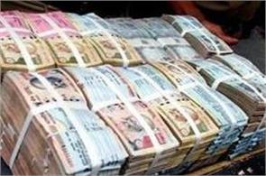 dr  padma bhushan awarded 10 million of old notes control transactions