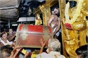 sabarimala ayyappa mandir
