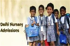 nursery admissions  delhi  students  school  deo  dda