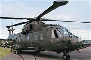 agustawestland  cbi receives response from all eight countries