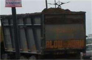 high court orders to tear overloading tipper