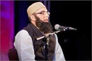 pakistan pop singer junaid jamshed killed in plane crash