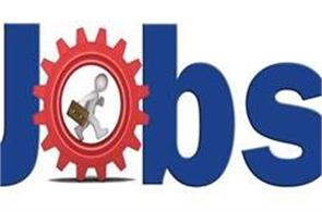 jab  salary  bsf  ppsc  candidate
