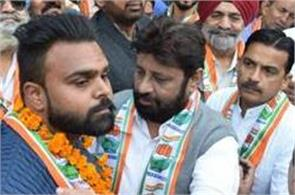 rana kanwar joined the congress with 150 workers