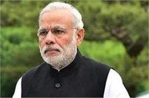 he is the beginning of the end notbandi   hindu mahasabha