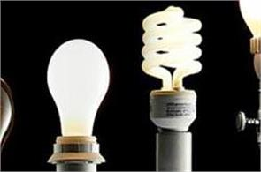 central government  led bulb