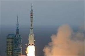 china launched two high resolution remote sensing satellites