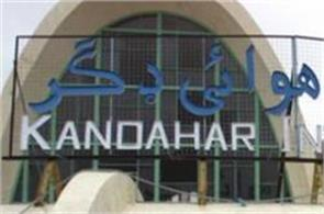 gunmen kill five female airport workers in afghanistan