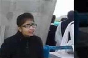 viral news  years 2016 notbandi  pakistan student