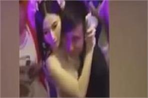 chinese bride allows guests to touch to raise