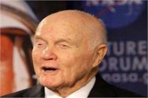 hero astronaut john glenn lie state ohio