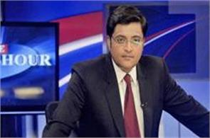arnab goswami  s next venture to be called republic