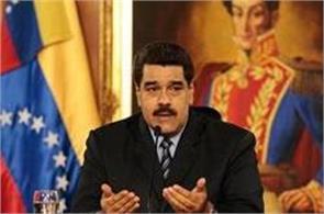 opposition refuses to negotiate with thevenezuela president