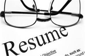 resume   employees  format  eligibility