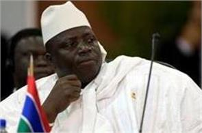 gambia    s president rejected the election results