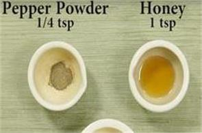 home remedy to increase memory