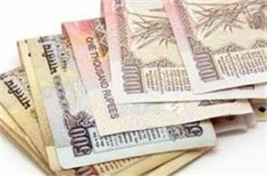govt will change the plans to finish off 500 1000 old notes