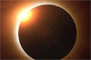 eclipse year 2017