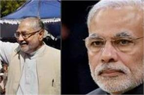 prahlad modi  prime minister  narendra modi  kaslesh economy