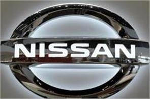 nissan will increase the price of vehicles by jan 1