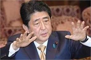 japanese pm  wont apologise at pearl harbor
