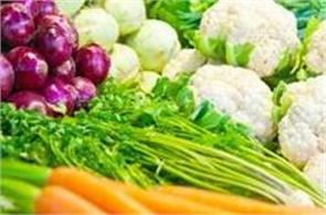 vegetables  wholesale market
