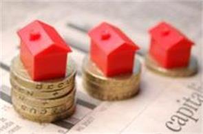 fitch estimates decline in home sales