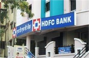 ed keeps eye on hdfc  karol bagh branch