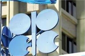 oil exporter  opec