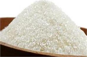 sugar demand rose by 0 43