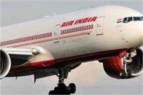 air india  airport
