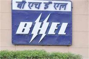 600 mw thermal power unit start in bhel telangana unit