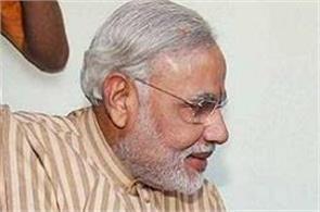 narendra modi  gujarat  protocol