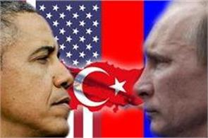 russia us dialogue almost   frozen