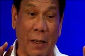 philippines duterte says bye bye to us its aid
