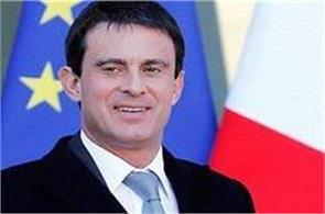 french prime minister ready to step down from the post