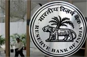 rbi  s new order  salary will pay through prepaid cards
