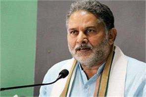 sharma said why did congress include agri ordinance in manifesto