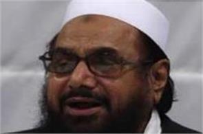 america declair a lashkar wing outfit as terrorist organisation